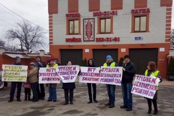 Скандальный воронежский «отель» на улице Острогожской выставили на продажу