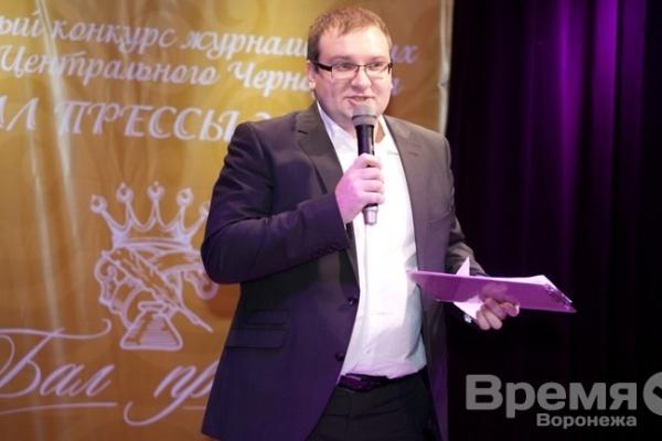 Журналисты из регионов Черноземья приедут в Воронеж на «Бал прессы»
