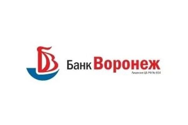 В банк «Воронеж» пришли силовики