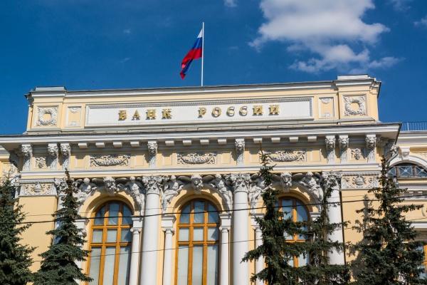 Еще один представленный в Воронеже банк приказал долго жить