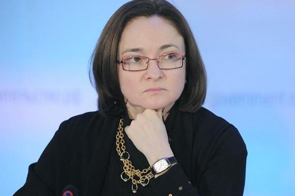 В Воронеже региональные банки будут работать по новым правилам