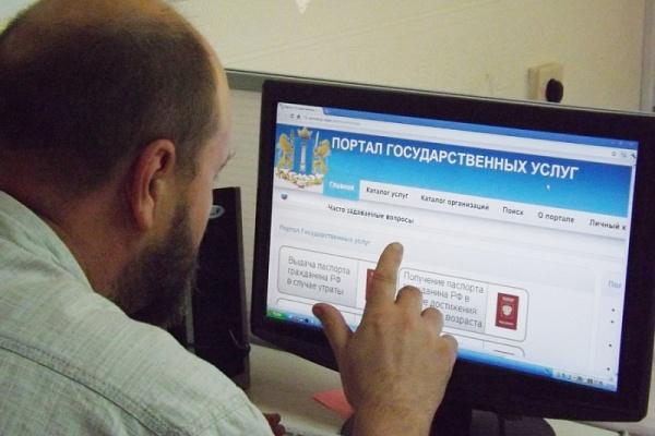 Воронежские ведомства  отчаянно ускоряют переход на электронные госуслуги