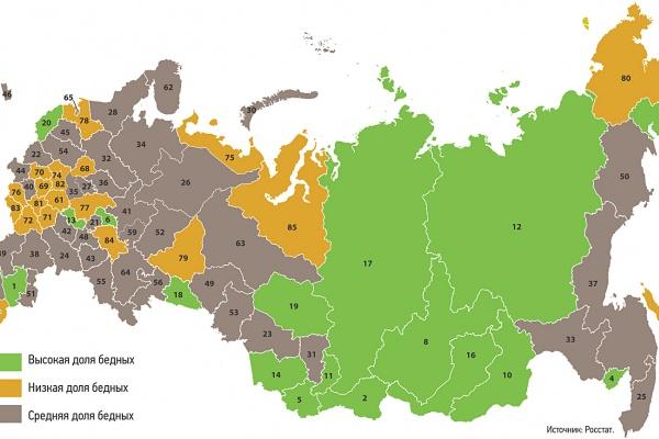 В Воронежской области оказалось на удивление мало бедных людей