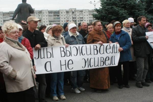 Воронежцы быстро адаптировались к  худшей жизни