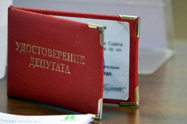 Воронежская прокуратура продолжила сокращение числа народных избранников