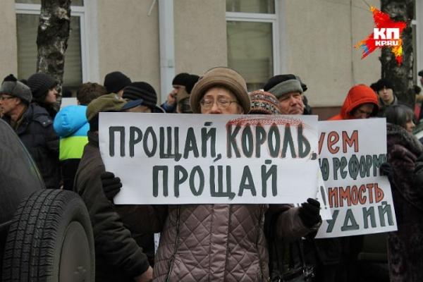 Воронежским демократам отказали в проспекте Революции сразу по двум причинам