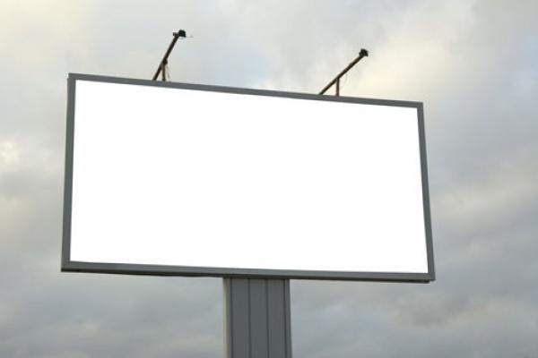 Доконца года вВоронеже снесут все нелегально  установленные билборды
