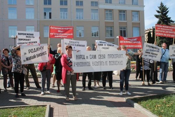 Воронежские предприниматели собрались на коммунистический пикет