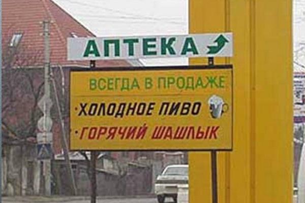 Воронежские бизнесмены подвергаются неожиданному вымогательству со стороны коллег