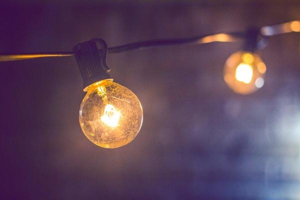 «Воронежэнерго» получит систему учета электроэнергии почти за 1 млрд рублей