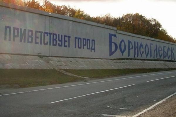 Воронежской полиции поручили заняться преступлением против объекта культурного наследия