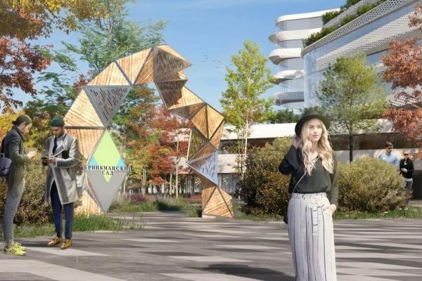В Воронеже выбрали лучший проект Бринкманского сада