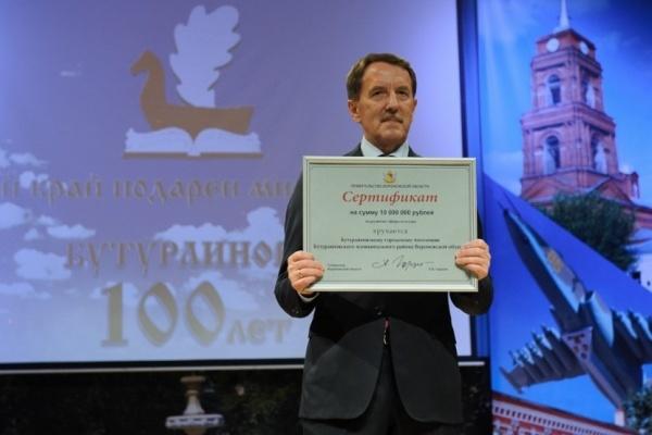 Воронежский губернатор анонсировал строительство больницы в Бутурлиновке