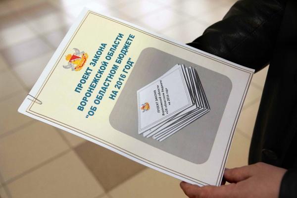 Бюджет Воронежской области перестал быть дефицитным