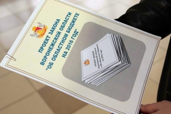 Дефицит воронежского бюджета сократился за счет федеральных средств