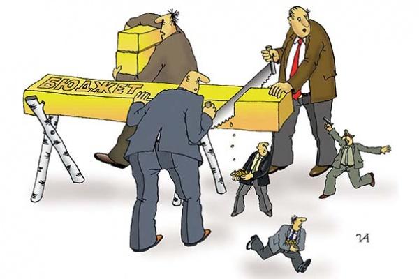 Воронежский бюджет корректируют, не выбирая выражений