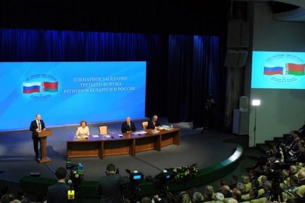 Воронежский сенатор: «Сотрудничество России и Беларуси – эффективное противодействие внешним вызовам»