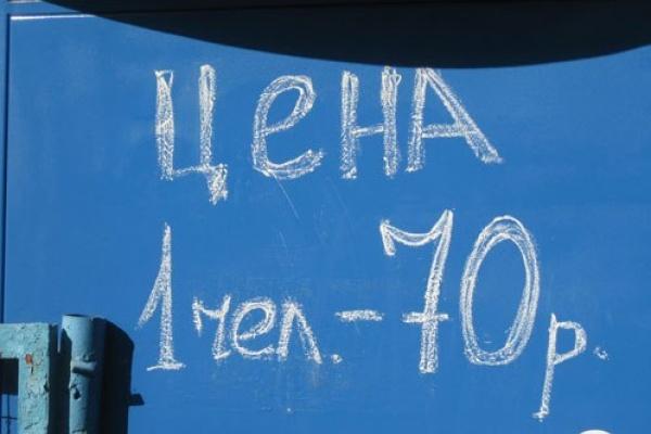 «Стоимость человеческой жизни» в Воронеже  составляет  около миллиона рублей