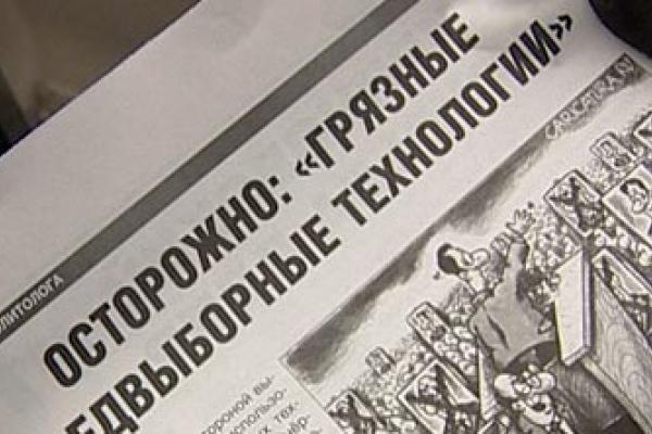 Против воронежского депутата запустили «артиллерию черного пиара»