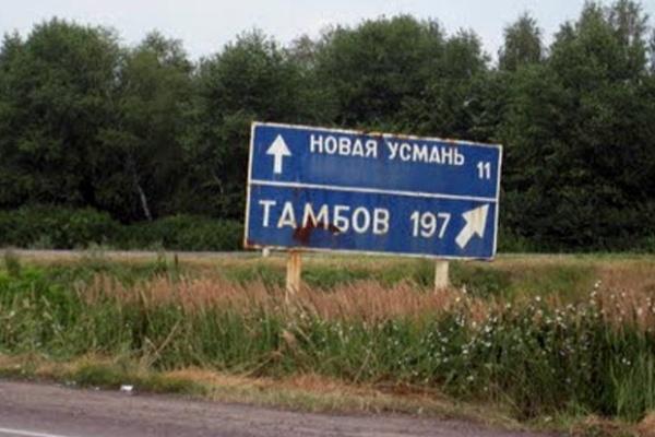 Глава воронежского района с удивлением узнал о своей отставке
