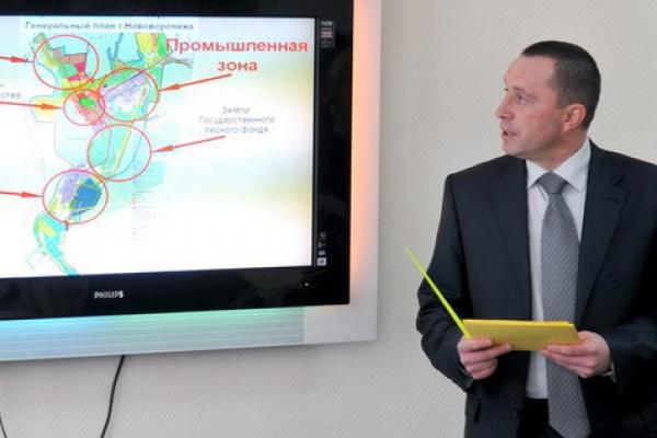 Сергей Честикин будет главой Нововоронежа до 2020 года