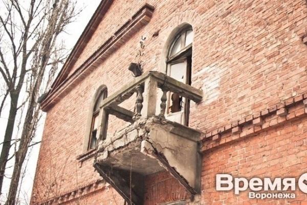 Власти Воронежа снизили цену объекта культурного наследия