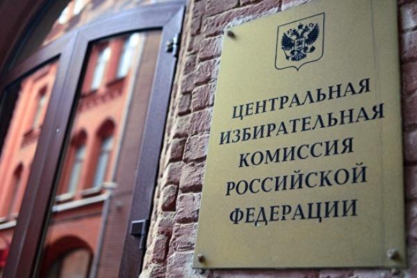 Алексей Гордеев отказался отмандата депутата Государственной думы