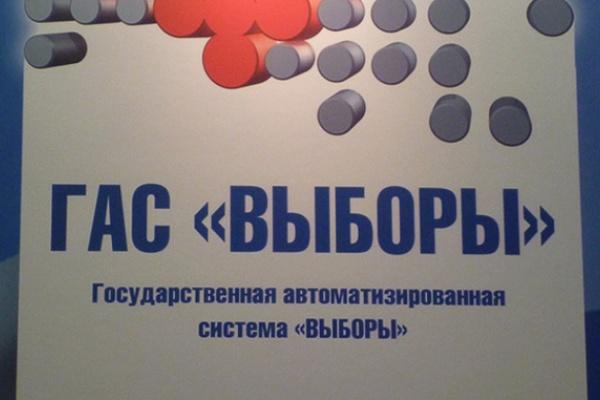 Модернизация системы «Выборы» в Черноземье обойдётся почти в 27 миллионов