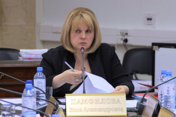 Воронежских партийцев призвали прекратить подавать друг на друга в суды