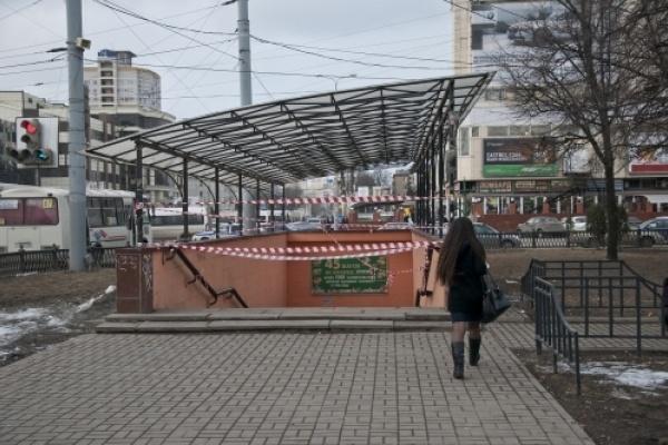 Воронежские «люди из перехода» нашли компромат на мэрию