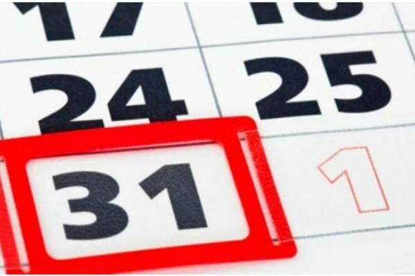 Будут ли воронежцы отдыхать 31 декабря?