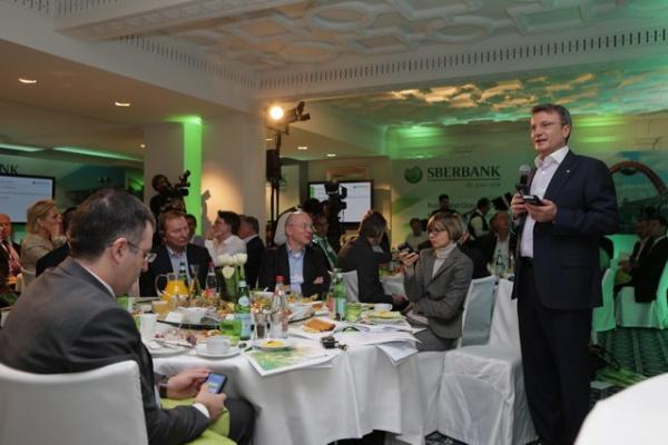 На деловом завтраке Сбербанка выступили лидеры мирового бизнеса