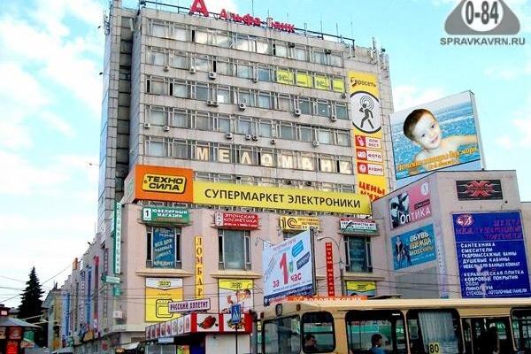 Воронежские предприниматели объяснили, почему «саботируют» дизайн-регламент