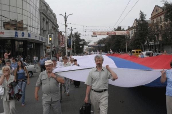 Воронежским демократам отказали в проспекте Революции