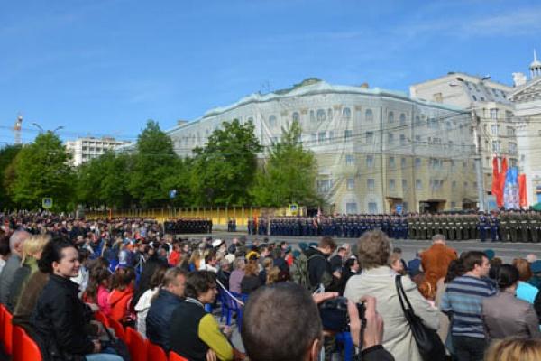 В Воронеже перенесут День города