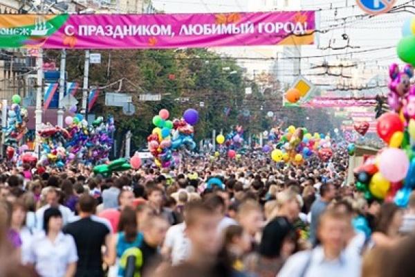 Воронежцев приглашают обсудить дату отмечания Дня города