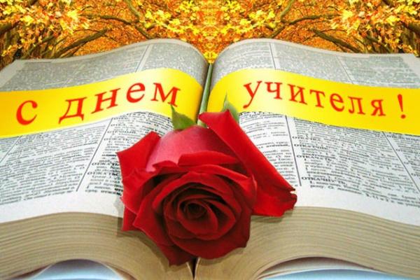 Воронежским учителям пригодился резервный фонд губернатора