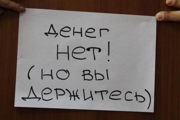 Воронежским рабочим все реже платят зарплату