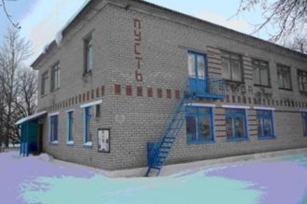 Под Воронежем закроют детский дом