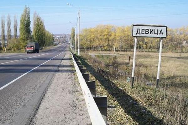 Под Воронежем определился концессионер мусоросортировочного завода
