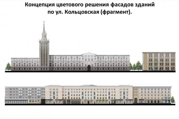 За дизайн-регламент Воронежа придётся заплатить собственникам помещений