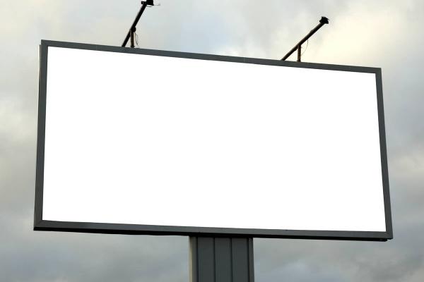 Воронежские билборды изрядно пополнили бюджет области