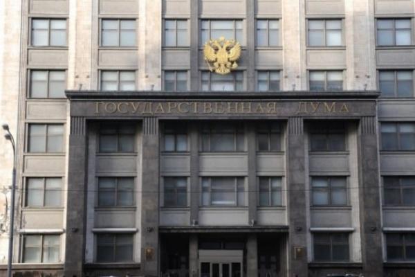 Воронежские сенаторы и депутаты Госдумы заработали более двухсот миллионов рублей
