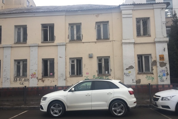 Мэрия Воронежа снова объявила торги по продаже Дома Клочковых