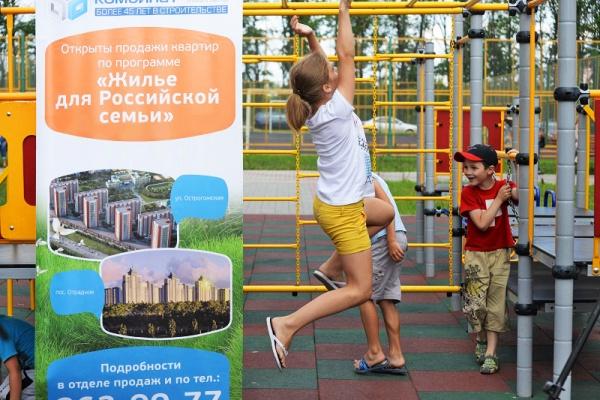 Детские сады и спорткомплексы: так воронежские строители помогают решать социальные проблемы