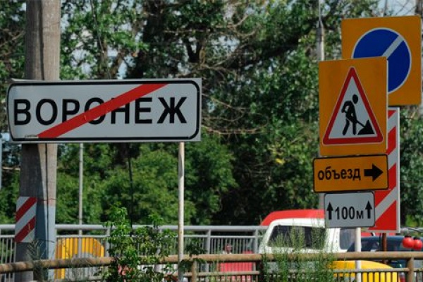 Приход супруги  главы дорожного департамента в ЦДС «Дорога» не привел к конфликту интересов