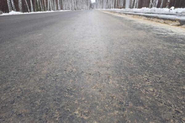 Разработка документации по капремонту дороги в Воронежской области обойдется в 17 млн рублей