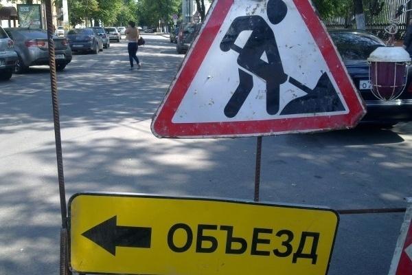 Воронеж ждёт от федералов ещё один миллиард на дороги