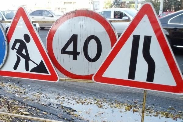 Воронежская мэрия поделилась планами по ремонту дорог