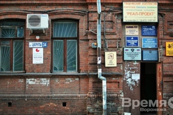 Воронежские правозащитники остались без крыши